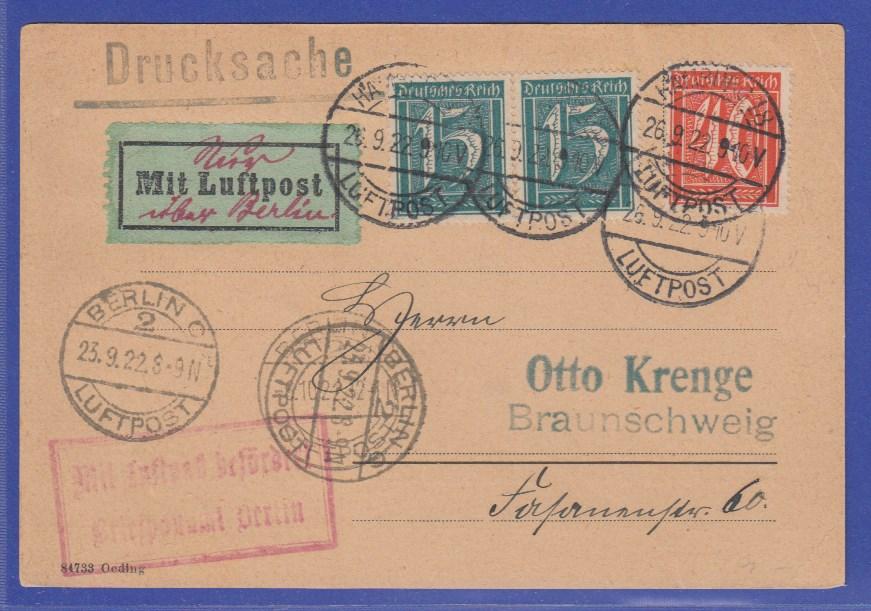 dt reich 1922 flugpostkarte gelaufen von berlin ber hamburg nach braunschweig tilman dohren. Black Bedroom Furniture Sets. Home Design Ideas