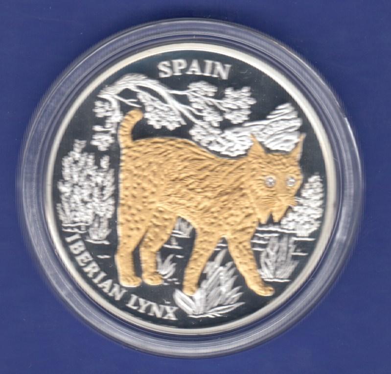 Geschenkidee: Münze Bedrohte Tiere: Iberischer Luchs