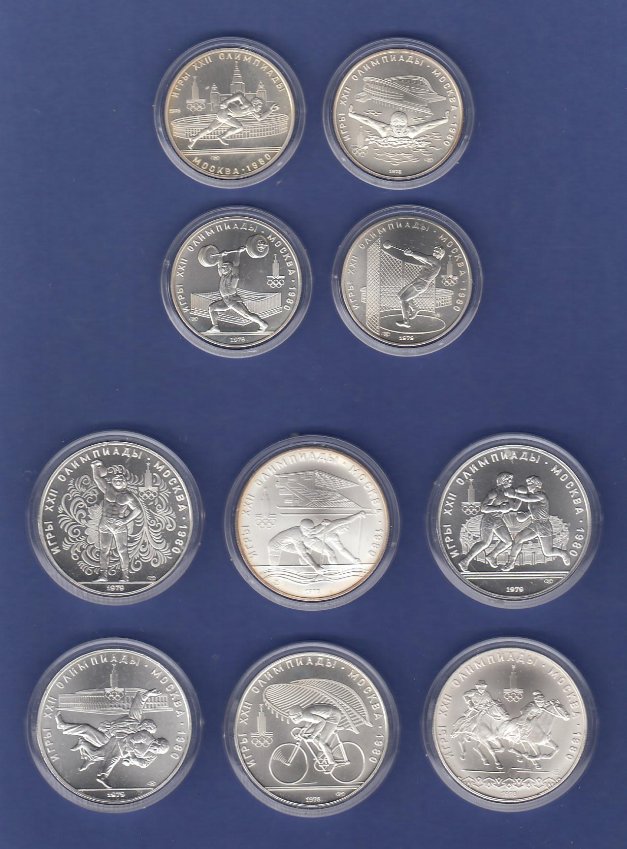 Sowjetunion Moskau Olympische Spiele 1980 10 Silbermünzen