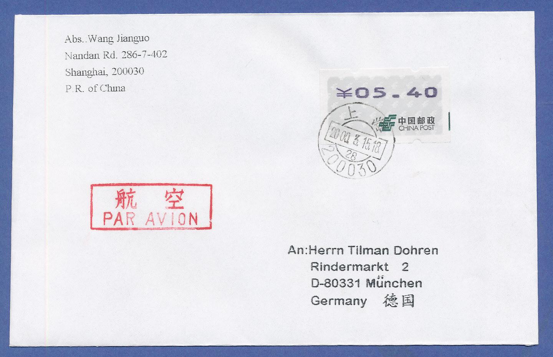 Brief Nach Hamburg Briefmarke : Vr china atm hoher wert blauvioletter druck auf